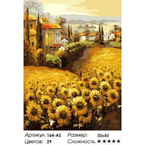Количество цветов и сложность Подсолнухи Прованса Раскраска картина по номерам на холсте Белоснежка