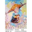 Количество цветов и сложность Переливчатая трель Раскраска картина по номерам на холсте Белоснежка