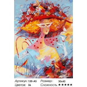 Количество цветов и сложность Хрустальные чувства Раскраска картина по номерам на холсте Белоснежка