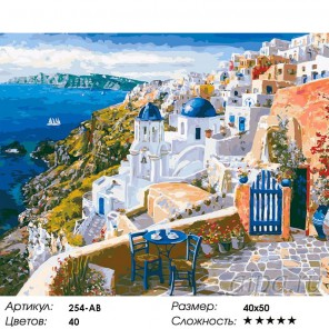 Количество цветов и сложность Санторини Раскраска картина по номерам на холсте Белоснежка