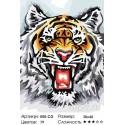 Количество цветов и сложность Тигр Раскраска ( картина ) по номерам на холсте Белоснежка