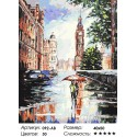 Количество цветов и сложность Лондонский мотив Раскраска ( картина ) по номерам на холсте Белоснежка