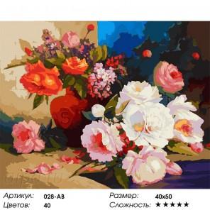 Количество цветов и сложность Вечерняя тайна Раскраска картина по номерам на холсте Белоснежка