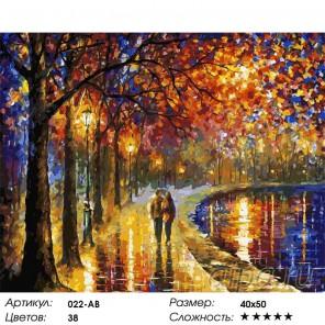 Количество цветов и сложность Пара у озера Раскраска картина по номерам на холсте Белоснежка