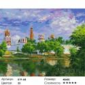 Количество цветов и сложность Новодевичий монастырь Раскраска ( картина ) по номерам на холсте Белоснежка