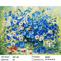 Количество цветов и сложность Летний натюрморт Раскраска ( картина ) по номерам на холсте Белоснежка