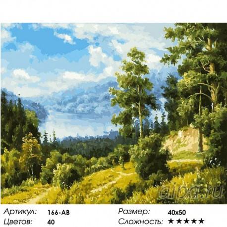 Количество цветов и сложность Лесной пейзаж Раскраска картина по номерам на холсте Белоснежка