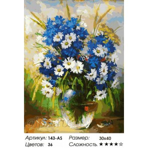 Количество цветов и сложность Ромашки и васильки Раскраска картина по номерам на холсте Белоснежка