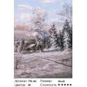 Зимний день Раскраска картина по номерам на холсте Белоснежка