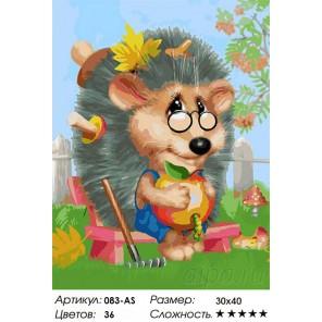 Количество цветов и сложность Ёжик-садовод Раскраска картина по номерам на холсте Белоснежка