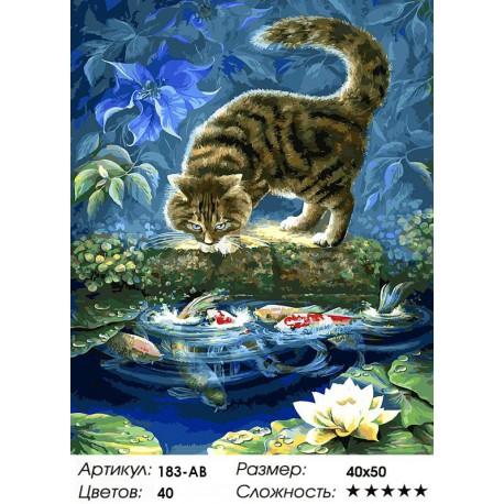 Количество цветов и сложность В лунном свете  Раскраска картина по номерам на холсте Белоснежка