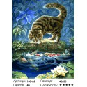 В лунном свете (художник Ирина Гармашова) Раскраска картина по номерам на холсте Белоснежка