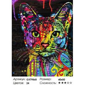 Радужный кот Картина по номерам на дереве