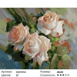 Количество цветов и сложность Три чайные розы Раскраска картина по номерам на холсте