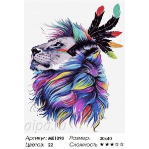 Лев-индеец Раскраска картина по номерам на холсте Menglei