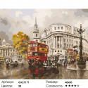 Старинный Лондон Раскраска картина по номерам на холсте