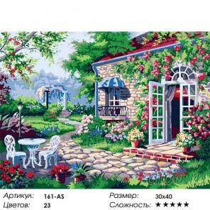 Количество цветов и сложность Терраса Раскраска картина по номерам на холсте Белоснежка