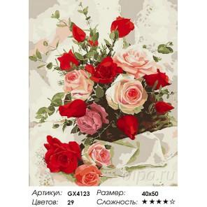 Розы для любимой Раскраска картина по номерам на холсте