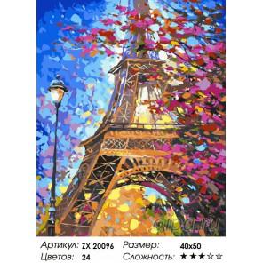 Краски весенненого Парижа Раскраска картина по номерам на холсте