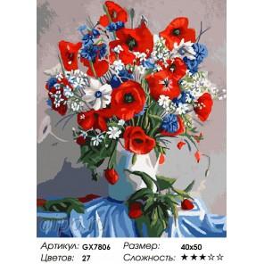 Количество цветов и сложность Букет маков и васильков Раскраска картина по номерам на холсте