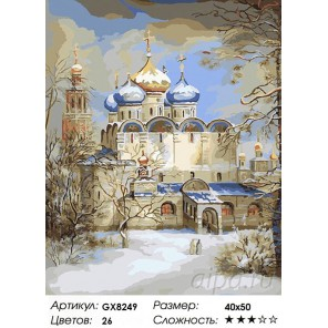 Количество цветов и сложность Колокольный перезвон Раскраска картина по номерам на холсте