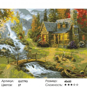 Количество цветов и сложность Семейное гнездышко Раскраска картина по номерам на холсте