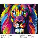 Количество цветов и сложность Радужный лев Раскраска картина по номерам на холсте