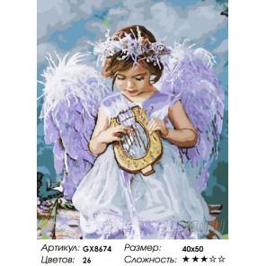 Количество цветов и сложность Ангел с арфой Раскраска картина по номерам на холсте