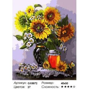 Количество цветов и сложность Натюрморт с медом Раскраска картина по номерам на холсте