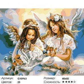 Количество цветов и сложность На небесах Раскраска картина по номерам на холсте
