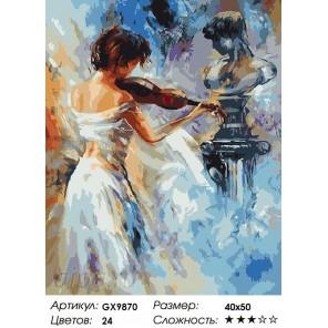 Количество цветов и сложность Звуки скрипки Раскраска картина по номерам на холсте