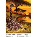 Количество цветов и сложность Жирафы на закате Раскраска картина по номерам на холсте