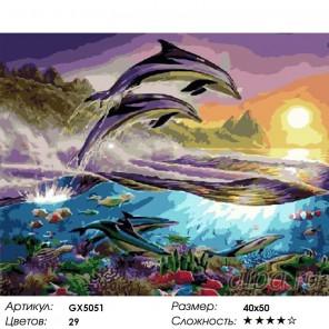 Количество цветов и сложность Охота на закате Раскраска картина по номерам на холсте