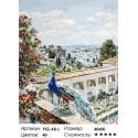 Количество цветов и сложность Сады Гранады с павлином Раскраска картина по номерам на холсте Белоснежка