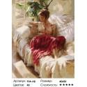 Полуденный отдых Раскраска картина по номерам на холсте Белоснежка
