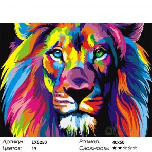 Количество цветов и сложность Цветной царь зверей Раскраска картина по номерам на холсте