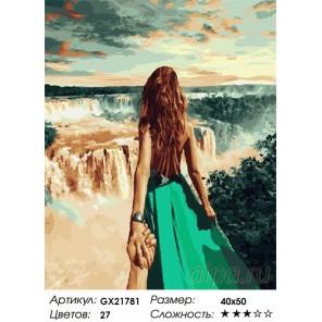 Количество цветов и сложность Следуй за мной к водопаду Раскраска картина по номерам на холсте