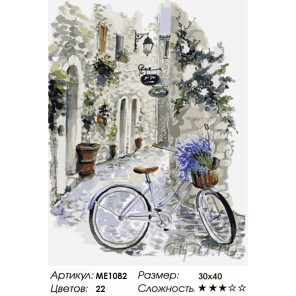 Количество цветов и сложность На велосипеде по провансу Раскраска по номерам на холсте Menglei
