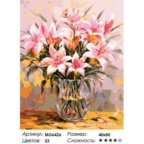 Розовые лилии Раскраска по номерам на холсте Menglei