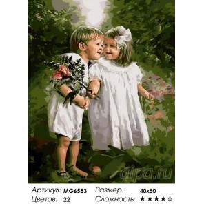 Количество цветов и сложность День ангела Раскраска по номерам на холсте Menglei