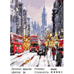 Количество цветов и сложность Зимний Лондон Раскраска по номерам на холсте Menglei