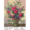 Количество цветов и сложность Утонченный букет Раскраска по номерам на холсте Menglei
