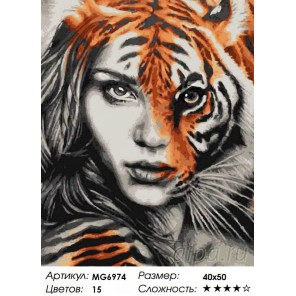 Количество цветов и сложность Тигрица Раскраска по номерам на холсте Menglei