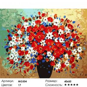 Количество цветов и сложность Букет летних воспоминаний Раскраска картина по номерам на холсте Menglei