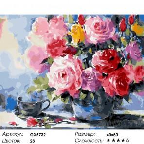Количество цветов и сложность Красочные розы Раскраска картина по номерам на холсте