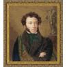 Портрет поэта Пушкина А.С.Набор для вышивания Золотое Руно