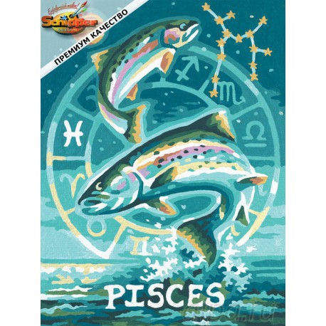Рыбы (Знаки Зодиака) Раскраска картина по номерам Schipper (Германия)
