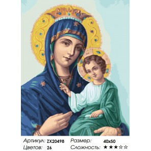 Иверская икона Божией матери Раскраска картина по номерам на холсте