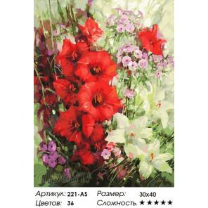 Цветочная симфония августа Раскраска картина по номерам на холсте Белоснежка