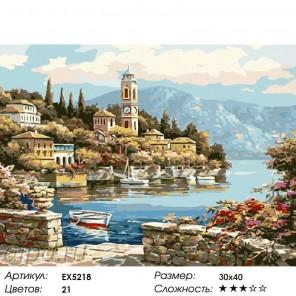 Количество цветов и сложность Морской бриз Раскраска картина по номерам на холсте